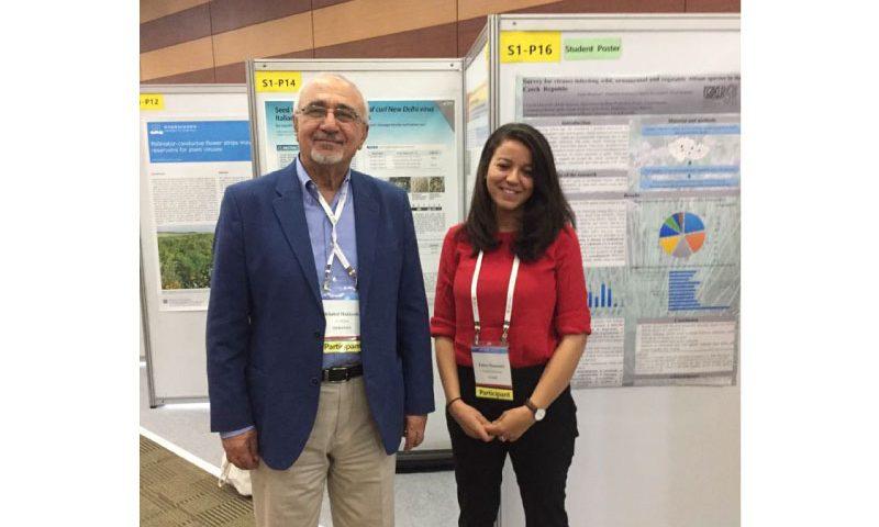 المؤتمر الدولي الرابع عشر لوبائية فايروسات النبات